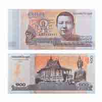 Cambodian Banknote