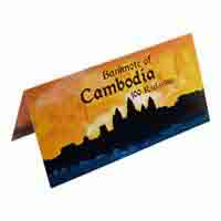 Cambodia 100 Riel (1998) Description Card with Original Banknote