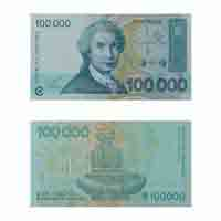 Croatian Currency Note 100000 Dinar