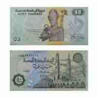 Egypt 50 Piastres Note
