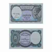 Egypt 5 Piastres Note