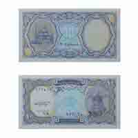 Egypt 10 Piastres Note