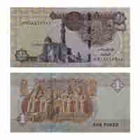 Egypt Currency Note 1 Pound