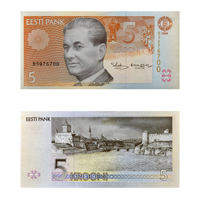 Estonian Currency Note 5 krooni