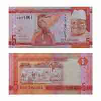 Gambia Currency Note 5 Dalasi