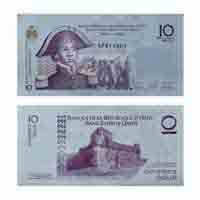 Haiti Currency Note 10 Gourde