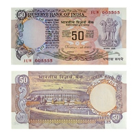 50 Rupees Fancy Number Banknote