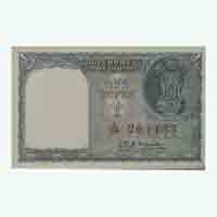 Rarest 1 Rupee Note of India