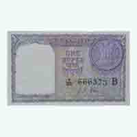 1 Rupee Note of India -Rarest