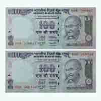 Auspicious Number For Every Indians Note