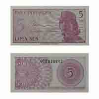 Indonesia 5 Sen Note