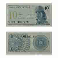 Indonesia Currency Note 10 Sen