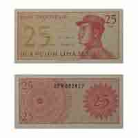 Indonesia Currency Note 25 Sen