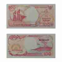 Indonesia Currency Note 100 Rupiah