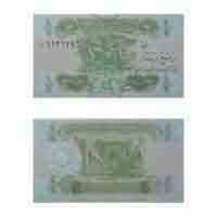 Iraq Quarter Dinar Note