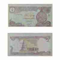 Iraq Currency Note Half Dinar