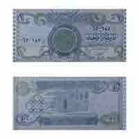 Iraq Currency Note 1 Dinar