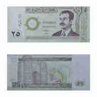 Iraq Currency Note 25 Dinar