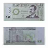 Iraq 25 Dinar Note