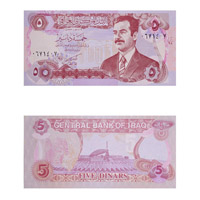 Iraq 5 Dinar Sadam Note