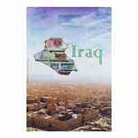 Iraq Currency Card
