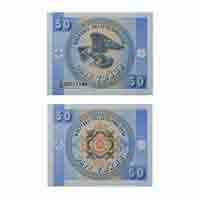 Kyrgyzstan Currency Note 50 Tyiyn