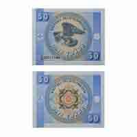 Kyrgyzstan Note