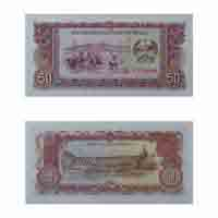 Laos Currency Note 50 Kip