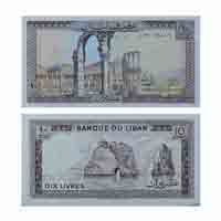 Lebanon Currency Note 10 Livres
