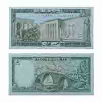 Lebanon Note 5 Livres