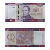 Liberian Currency Note 5 dollar