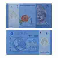 Malaysia Currency Note 1 Ringgit