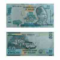 Malawi Currency Note 50 Kwacha