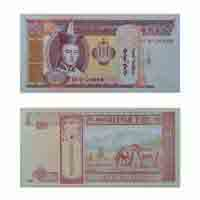 Mongolia Currency Note 20 Togrog
