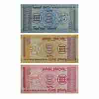 Set of Mongolia Currency Note 10, 20, 50 Mongo
