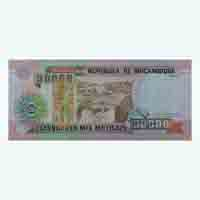 Mozambique Currency Note 50000 Meticais