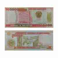 Mozambique 100000 Meticals Note