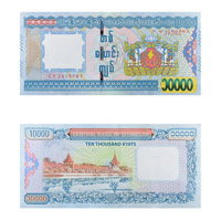 Myanmar Currency Note 10000 Kyat