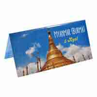 Myanmar 5 Kyat Description Card with Original Banknote