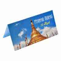 Myanmar Description Card - 10 Kyat