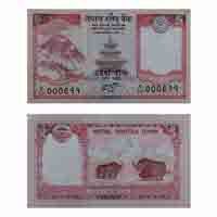 Nepal Currency Note 5 Rupee
