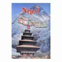 Nepal Currency Card