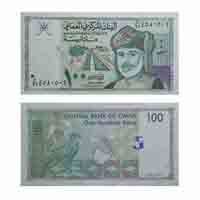 Oman Currency Note 100 Baisa