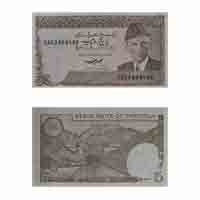 Pakistan Note