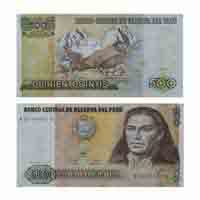 Peru Currency Note 500 Intis