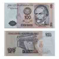 Peru Currency Note  100 Intis