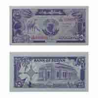 Sudan 25 Pound Note