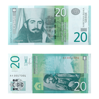 Serbian Currency Note 20 dinar