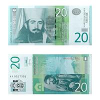 Serbian 20 dinar