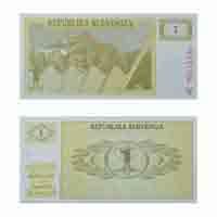 Slovenia Note